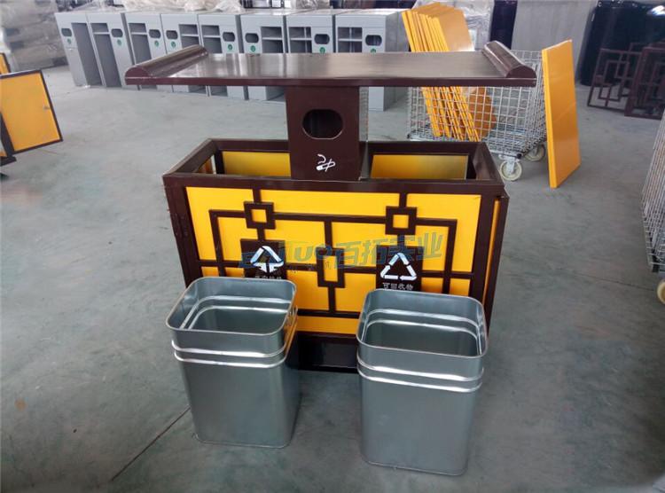 环保社区果皮箱