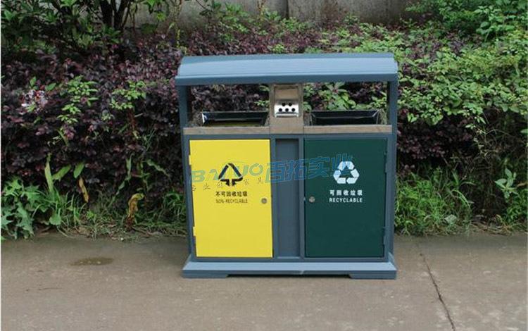 环保方型果皮箱