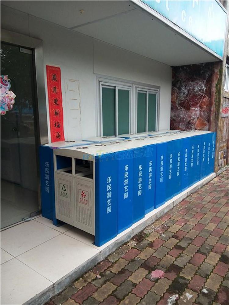 碳钢果皮箱