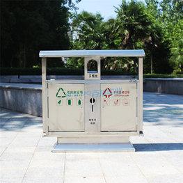 绿色环保果皮箱