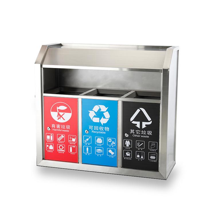 戶外垃圾  分類桶 分類垃圾桶定制