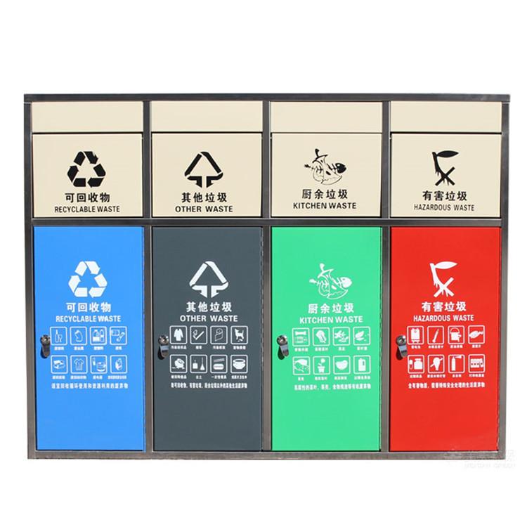 户外垃圾  分类桶 分类垃圾桶定制