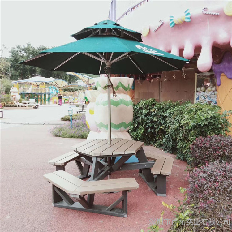 廣東戶外桌椅定制  公園景區物業戶外桌椅批發