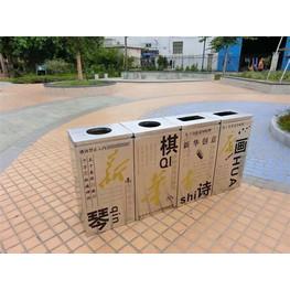 深圳戶外環保垃圾分類桶